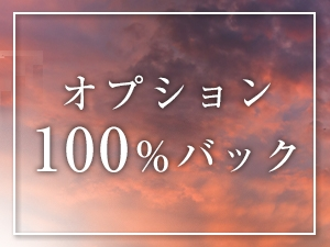 東京メンズエステPREMIUM DEEP SPAのサブ画像3