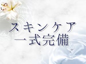 東京メンズエステAshのサブ画像2