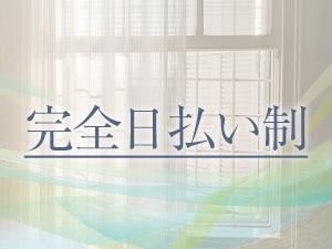 大阪メンズエステLEON SPAのサブ画像1