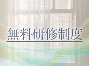 大阪メンズエステLEON SPAのサブ画像2