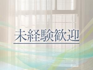 大阪メンズエステLEON SPAのサブ画像3