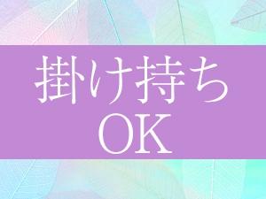 東京メンズエステAdolescence SPAのサブ画像1