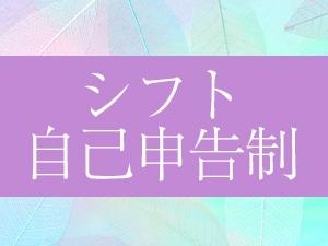 東京メンズエステAdolescence SPAのサブ画像2