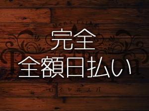 関東メンズエステRoyal Spa のサブ画像1