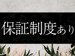 東京メンズエステVanilla Resortのサブ画像2