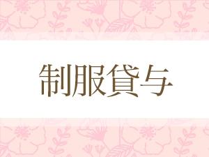 関東メンズエステRef:laxのサブ画像1