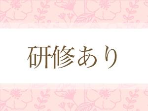 関東メンズエステRef:laxのサブ画像2