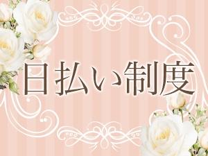 大阪メンズエステRosecafeのサブ画像2