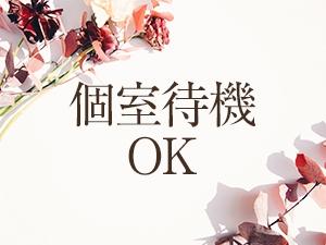 関東メンズエステAroma Lilyのサブ画像1