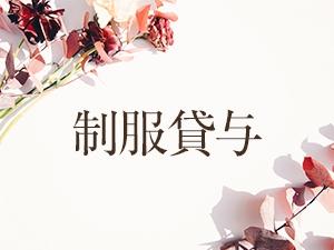 関東メンズエステAroma Lilyのサブ画像2