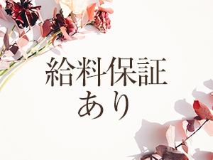 関東メンズエステAroma Lilyのサブ画像3
